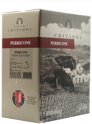 Perricone Winebox