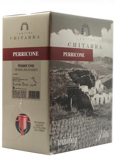 Perricone Winebox